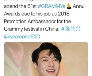 exo, layho, and grammy 2019 image