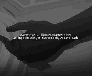 anime, cry, and anime sad image