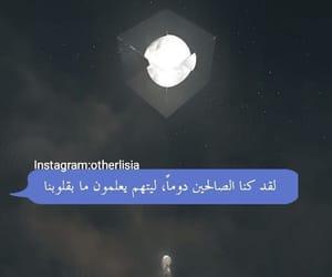 بالعربي and نصوص image