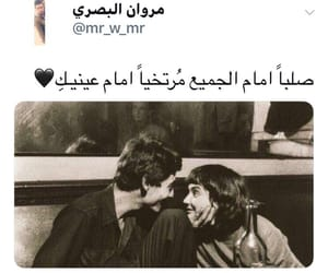 أُحِبُكْ, حُبْ, and عشقّ image