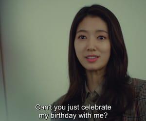 birthday, hyun bin, and hee joo image