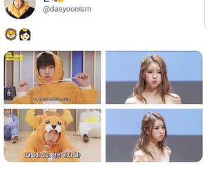 daeyeol, lovelyž, and meme image