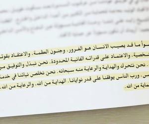 خاطره and ﻋﺮﺑﻲ image