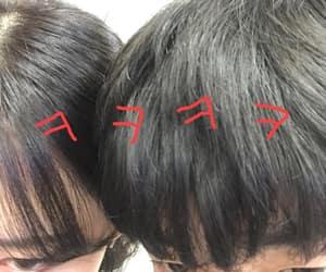 asian girls, girls, and south korea image