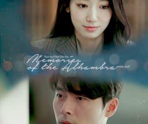 hyun bin, korean, and Korean Drama image