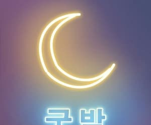 moon, wallpaper, and neon image