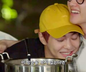 exo, snuggle, and xiumin image