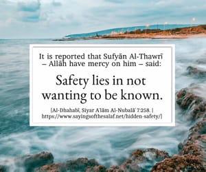 muslim, sufyan ath-thawri, and ikhlas image