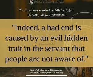 islam, ikhlas, and islamic reminder image