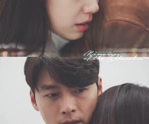 actors, handsome, and Korean Drama image