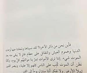 الله and اقتباسً image
