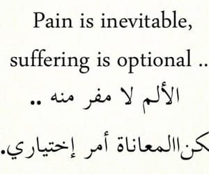 pain and arabic image