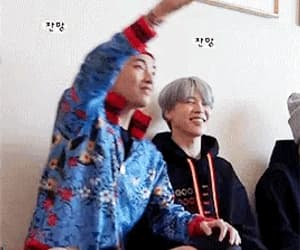 gif and vmin image