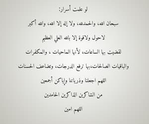 algérie dz, عربي عرب بالعربي, and تصميمي تصميم تصاميم image