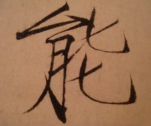 ancient, calligraphy, and history image