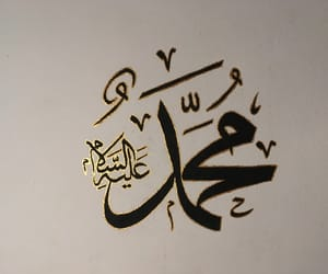 calligraphy, hat, and خطً image