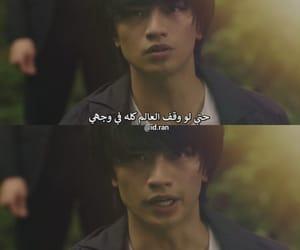 arabic quotes, ﺍﻗﺘﺒﺎﺳﺎﺕ, and اقتباسات افلام image