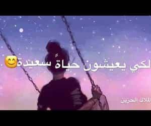 video, رووعه, and مترجمه image