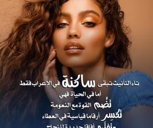 اللغة العربية, سكون, and ﻋﺮﺑﻲ image
