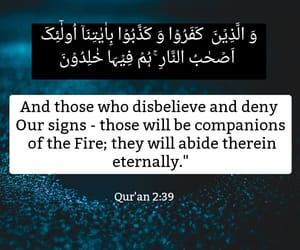 islam, quran, and learnislam. image