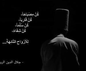 جلال الدين image
