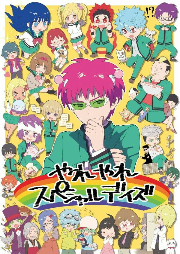 191 Images About Saiki Kusuo No Psi Nan On We Heart It See More About Anime Saiki Kusuo No Psi Nan And Gif