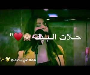 video, حُبْ, and رووعه image
