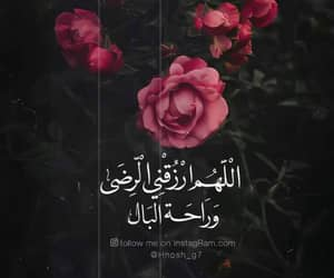 arabic words, islamic quotes, and خلفياتً image