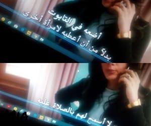 نفس, طاهر, and اشرح أيها البحر الأسود image