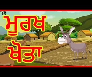 cartoon, punjabi video, and short story image