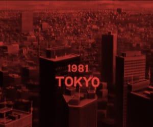 gif and tokyo image