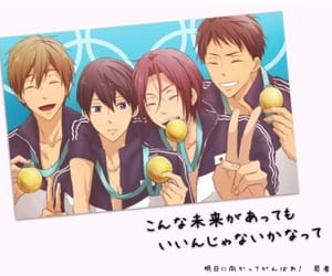 free, eternal summer, and nanase haruka image