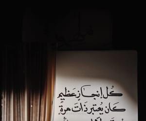 ﻋﺮﺑﻲ, ﺭﻣﺰﻳﺎﺕ, and الحياة image