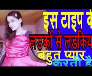 video and girls like this type boy image