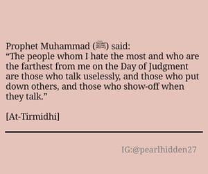 muslim, deeds, and reminder image