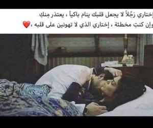 ♥ and ًًًًًًًًًًًًً image