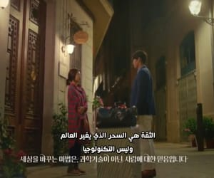 quotes, parkshinhye, and Granada image