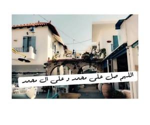 Image by i♥️Allah