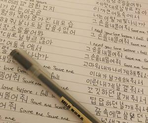 kpop, song lyrics, and korean music image