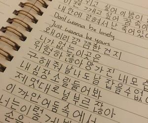 korean, kpop lyrics, and hangul image