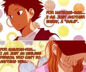 manga, manga boy, and manga shojo image