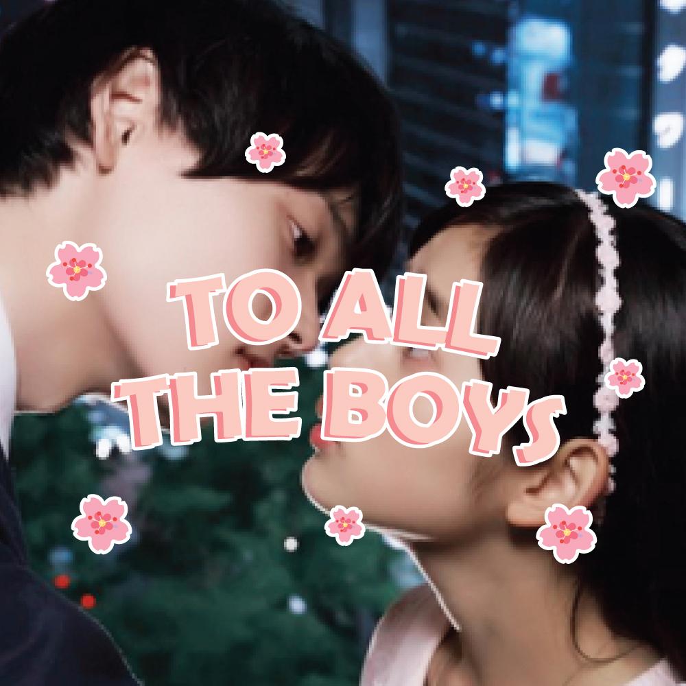 article, toma ikuta, and yuri chinen image