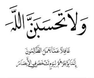 Image by الحمدلله