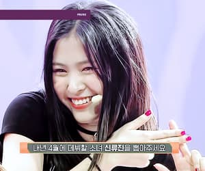 asian girl, kpop, and cute smile image
