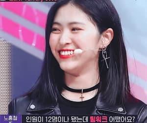 asian girl, kpop, and jype image