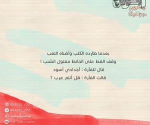 ٌخوَاطِرَ and حقيقه image