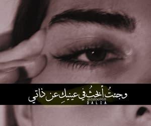 كاظم الساهر, ﺍﻏﺎﻧﻲ, and ﺍﻗﺘﺒﺎﺳﺎﺕ image