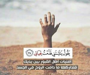 سورة الكهف, لا اله الا الله, and الله أكبر image