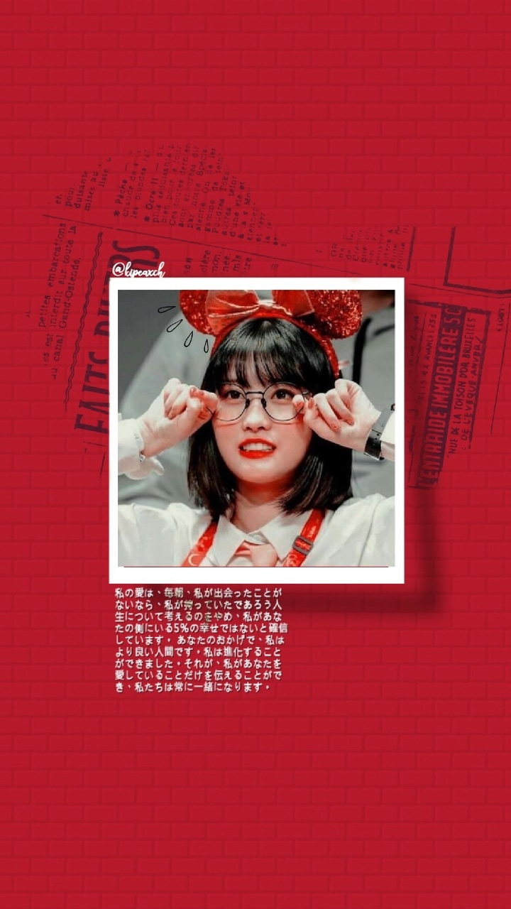 Wallpaper Hirai Momo Twice On We Heart It