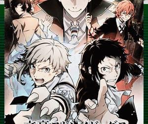 anime, bungo stray dogs, and atsushi nakajima image